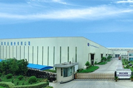 Zhejiang Flat Glass Co., Ltd